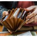 ジャバラ財布とは?まるでアコーディオンな財布「ジャバラウォレット」