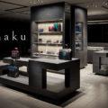 【ブランド紹介】圧倒的美しさ。yuhakuで人気の革小物は?【メンズギフトにもおすすめ】