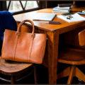 【はじめての本革鞄】通勤・通学に使う本革バッグの付き合い方【革製品の手入れ】