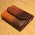 【和色の種類】コトカルの小さな財布|ぼかし染め・ルガト・黒桟革・一期一会【口コミ評判】