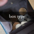 【ギャルソン型ミニ財布】おすすめブランドを紹介。ボックス型小銭入れのコンパクトな財布です